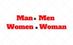 Quando usar Man e Men | Women e Woman em Ingles